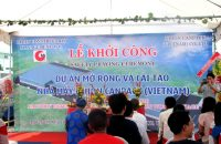 Ground Breaking Ceremony of Nihon Canpack (Vietnam) Factory Extension Project and Renovation Work Package