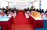 Ground Breaking Ceremony of Ebara Pump Factory – Phase 2 Project