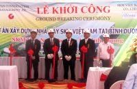 Ground Breaking Ceremony of SKM Vietnam Factory Project in Binh Duong