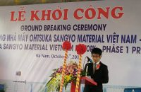 Ground Breaking Ceremony of Ohtsuka Sangyo Material Vietnam Factory Project