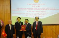 The Conference for Granting the Certificate of Investment Registration for Housing and Services Project for Japanese Experts of Fuji Engineering Vietnam Co., Ltd.
